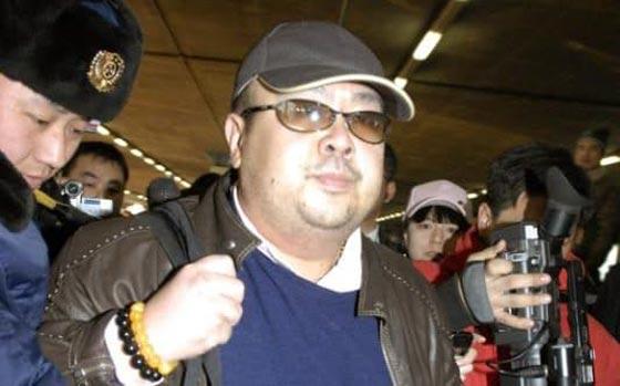 هكذا اغتالت ستي عيشة شقيق الزعيم الكوري في خمس ثوان فقط صورة رقم 7