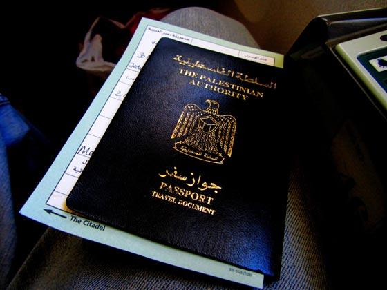 الجواز الاماراتي الاقوى عربيا وفي المرتبة 28 عالميا واضعفها العراقي صورة رقم 2
