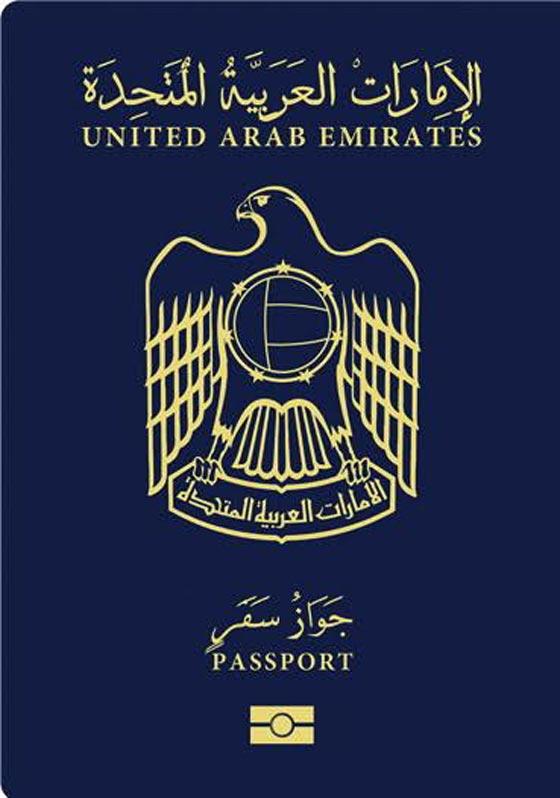 الجواز الاماراتي الاقوى عربيا وفي المرتبة 28 عالميا واضعفها العراقي صورة رقم 1