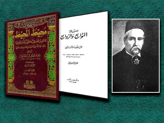 صورة رقم 2 - تعرف على أهم 5 مسيحيين حفظوا للعرب