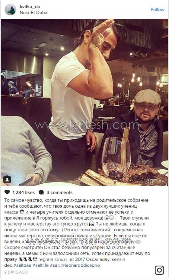 صورة رقم 3 - بالصور.. الملك عبد الله يقلد الطاهي التركي صاحب رشة الملح الشهيرة