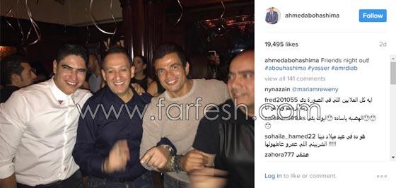 هل احتفل عمرو دياب بزواجه من دينا الشربيني في كازينو بالزمالك؟    صورة رقم 3