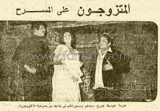 صورة رقم 5 - في عيد ميلادها ال 65: هويدا ابنة صباح هي بطلة (المتزوجون) الأصلية وحاولت الانتحار