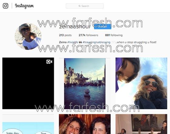 مفاجأة: لن تتخيل رد فعل زينة عاشور على خبر زواج عمرو دياب ودينا الشربيني صورة رقم 1