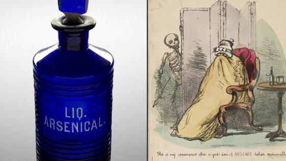 تعرف على الممارسات الطبية الاكثر قسوة وبشاعة عبر التاريخ.. صور صورة رقم 7