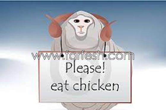 صورة رقم 15 - صور مضحكة: 32 كاريكاتير خروف العيد، وكل عام وأنتم بخير..