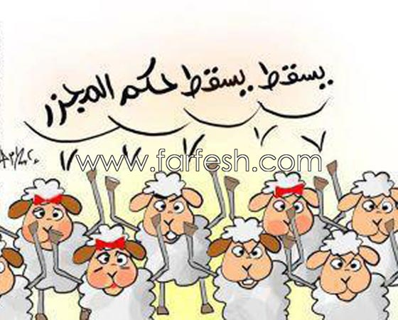 صورة رقم 19 - صور مضحكة: 32 كاريكاتير خروف العيد، وكل عام وأنتم بخير..