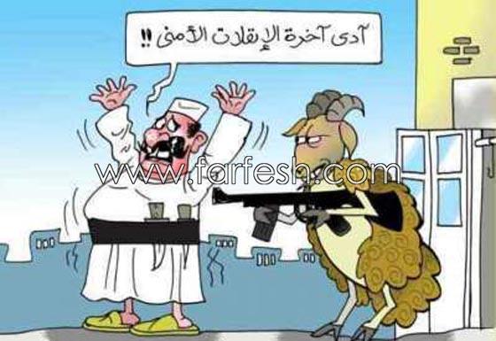 صورة رقم 23 - صور مضحكة: 32 كاريكاتير خروف العيد، وكل عام وأنتم بخير..