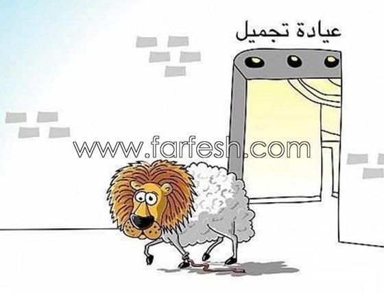 صورة رقم 9 - صور مضحكة: 32 كاريكاتير خروف العيد، وكل عام وأنتم بخير..