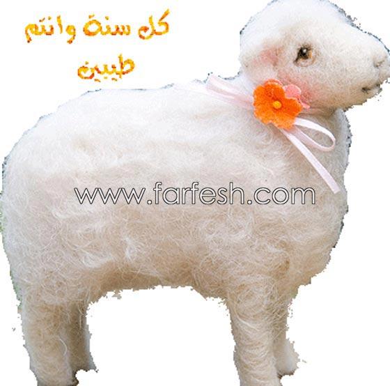 صورة رقم 32 - صور مضحكة: 32 كاريكاتير خروف العيد، وكل عام وأنتم بخير..