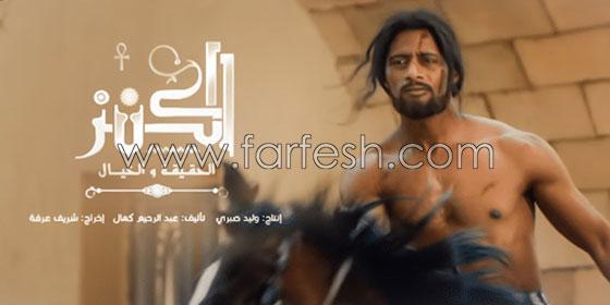 ماذا قال أحمد عزّ عن تفوق فيلمه (الخلية) على (كنز) محمد رمضان؟ صورة رقم 9