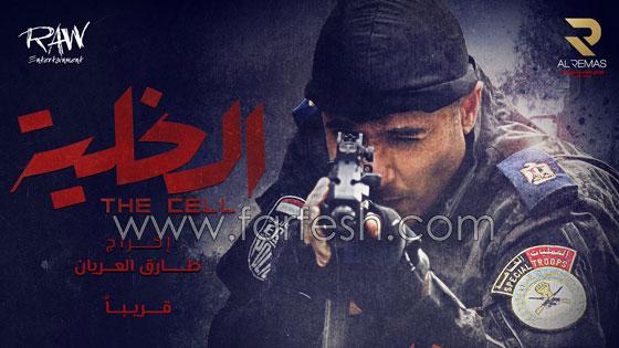 ماذا قال أحمد عزّ عن تفوق فيلمه (الخلية) على (كنز) محمد رمضان؟ صورة رقم 5