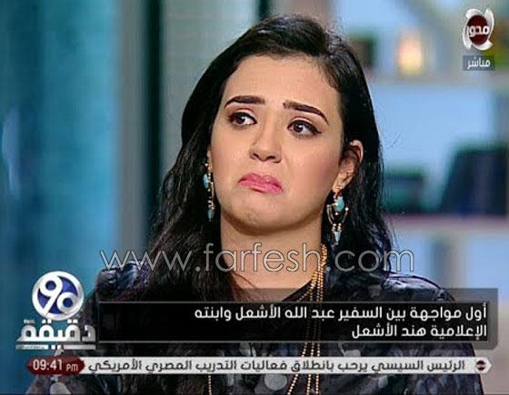 ابنة مرشح رئاسي سابق ترفع قضية على والدها.. والسبب؟! صورة رقم 1