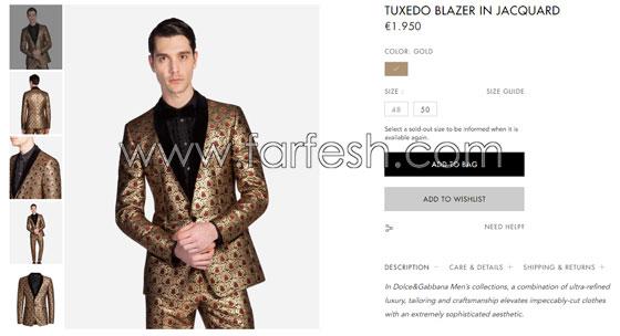 صورة رقم 4 - سخروا من ملابسه ووصفوها بالستائر.. هذا هو سعر بذلتي تامر حسني الخيالي