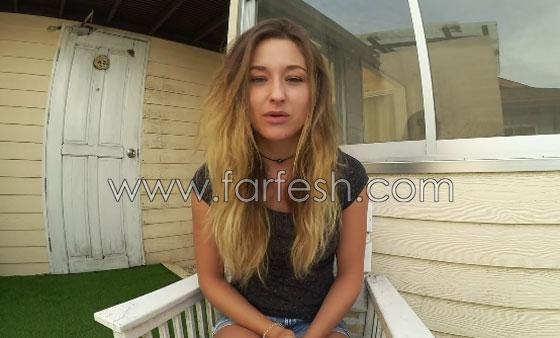صورة رقم 5 - فيديو الشابة الفرنسية التي اتهمت سعد المجرد بالاغتصاب تروي تفاصيل صادمة!