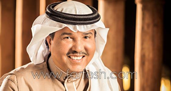 صورة رقم 7 - هل كان محمد عبده وراء الغاء حفلتي كاظم الساهر في السعودية؟