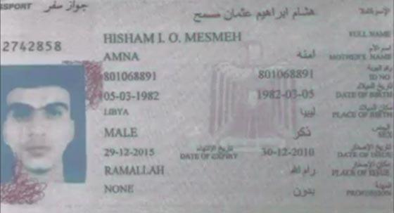 صورة رقم 2 - بالفيديو.. ذباح الاقباط في ليبيا يظهر لأول مرة