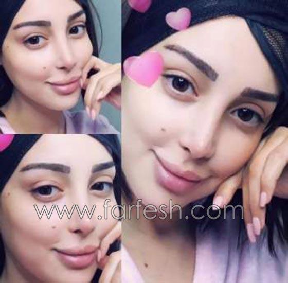 صورة رقم 1 - صور بسمة بوسيل زوجة تامر حسني بدون ماكياج ولا عدسات ملونة