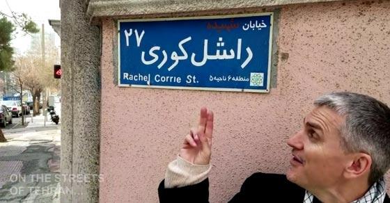 بأسماء الشوارع تحارب الدول بعضها  صورة رقم 2