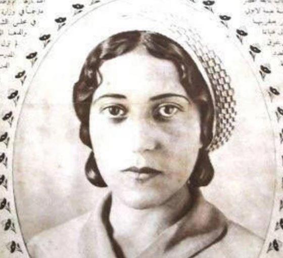 صورة رقم 2 - أهم النساء في سلك المحاماة والقضاء على مر الزمن