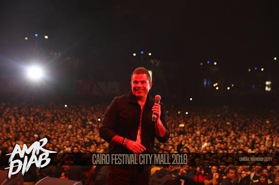 صورة رقم 5 - فيديو وصور: عمرو دياب يشعل المسرح  في حفله الغنائي في القاهرة