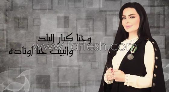 لماذا هاجمت إبنة شقيقة سميرة توفيق ديانا كرزون وقالت أنها ليست نجمة؟ صورة رقم 6