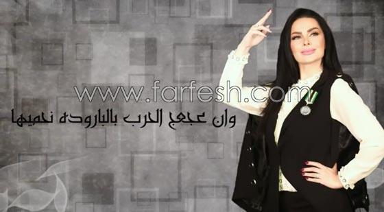 لماذا هاجمت إبنة شقيقة سميرة توفيق ديانا كرزون وقالت أنها ليست نجمة؟ صورة رقم 8