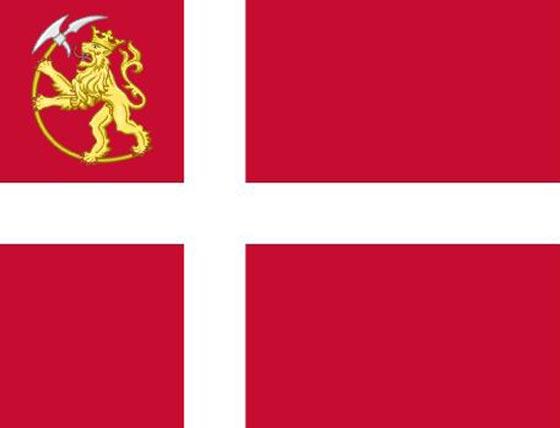 لماذا يحتوي العلم النرويجي على أعلام 6 بلدان أخرى؟ بالصور صورة رقم 3