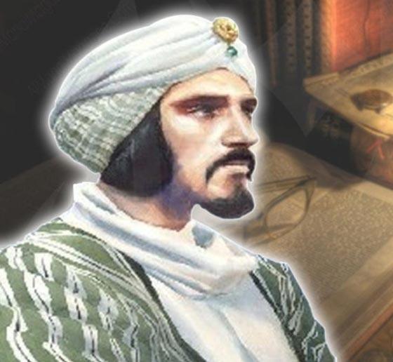 صورة رقم 5 - 7 من اعظم واشهر علماء الفيزياء العرب والمسلمين
