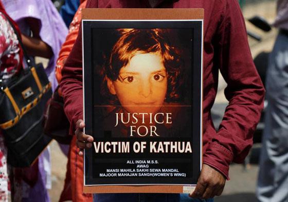 صورة رقم 5 - جريمة بشعة.. اغتصاب وقتل طفلة في الهند