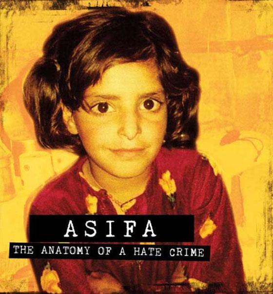 جريمة بشعة.. اغتصاب وقتل طفلة في الهند صورة رقم 6