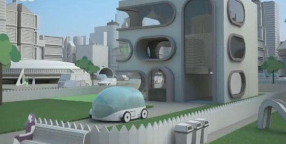 صورة رقم 1 - في المستقبل لن تشتري سيارة .. وهذا هو البديل
