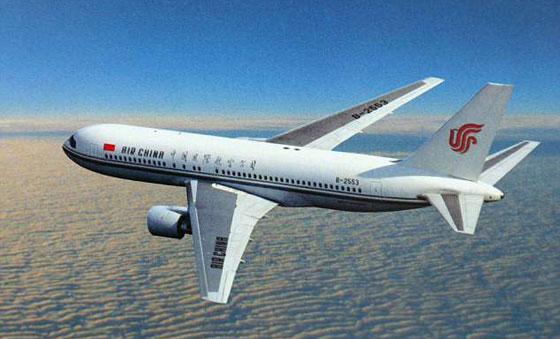 الصين: مختل يختطف مضيفة على متن طائرة بقلم حبر صورة رقم 2