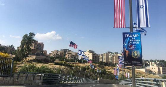 بالصور.. احتفلت اسرائيل وانتكبت فلسطين للمرة الثانية صورة رقم 3