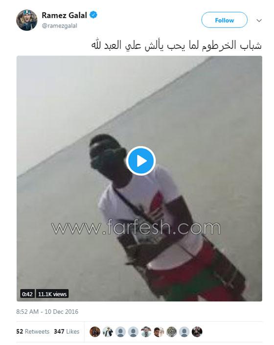 فيديو مضحك: شاب سوداني يقوم بتقليد رامز جلال بشكل طريف وساخر صورة رقم 1