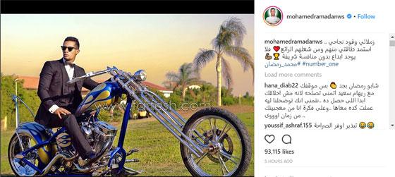 ياسمين واحمد حلمي يهاجمان محمد رمضان بسبب غروره والاسطورة يعتذر صورة رقم 3