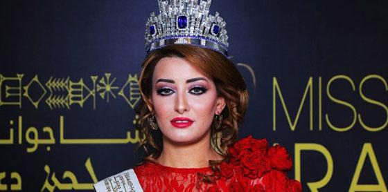 ملكة جمال العراق مع نظيرتها الإسرائيلية: شالوم من اورشليم صورة رقم 5