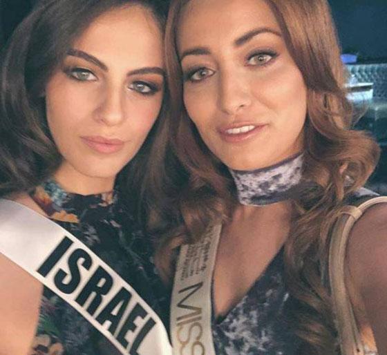 ملكة جمال العراق مع نظيرتها الإسرائيلية: شالوم من اورشليم صورة رقم 6