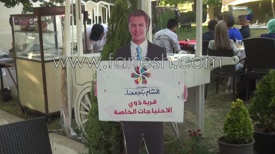 صورة رقم 3 - بالفيديو مبادرة رائعة في سوريا: مقهى جذور لتشغيل ذوي الاحتياجات الخاصة