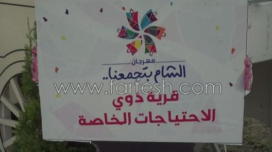 صورة رقم 4 - بالفيديو مبادرة رائعة في سوريا: مقهى جذور لتشغيل ذوي الاحتياجات الخاصة