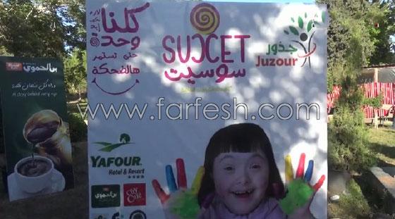 صورة رقم 7 - بالفيديو مبادرة رائعة في سوريا: مقهى جذور لتشغيل ذوي الاحتياجات الخاصة