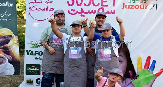 صورة رقم 1 - بالفيديو مبادرة رائعة في سوريا: مقهى جذور لتشغيل ذوي الاحتياجات الخاصة