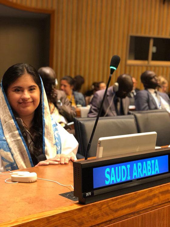 صورة رقم 1 - كل الاحترام: فتاة سعودية مصابة بمتلازمة (داون) تصل منصة الأمم المتحدة!