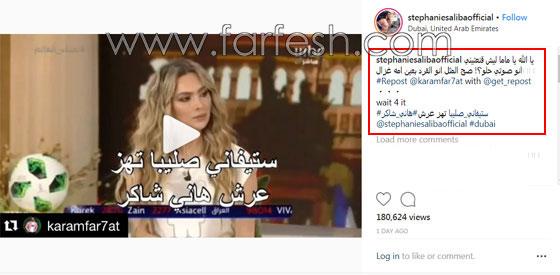 فيديو ممثلة لبنانية شهيرة تغني لهاني شاكر بصوت كارثي وتثير السخرية صورة رقم 1