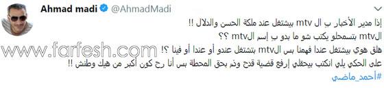 شاعر لبناني يكذّب إليسا وإصابتها بالسرطان: كان عليها شكر ربها وليس اصدقائها! صورة رقم 2