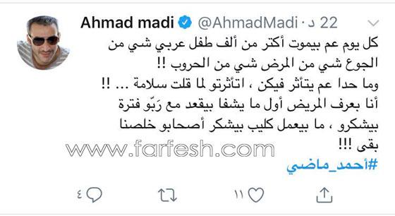 شاعر لبناني يكذّب إليسا وإصابتها بالسرطان: كان عليها شكر ربها وليس اصدقائها! صورة رقم 3