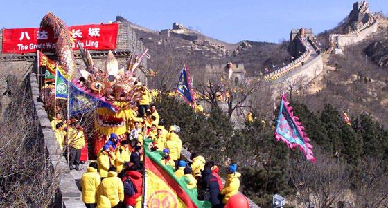 معلومات غريبة عن سور الصين العظيم صورة رقم 4