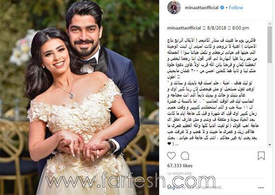 أول صور من خطوبة مينا عطا نجم ستار اكاديمي على فتاة أحلامه صورة رقم 1
