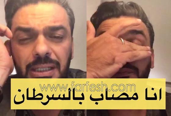 محمد الترك والد حلا وزوج دنيا بطمة يعلن في فيديو صادم: أنا مصاب بالسرطان! صورة رقم 1