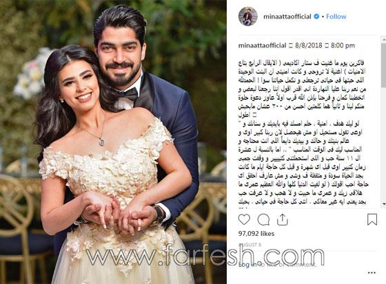 بالفيديو: اعترافات مينا عطا ايام ستار اكاديمي بخصوص حبيبته: حبي الأول والأخير  صورة رقم 1